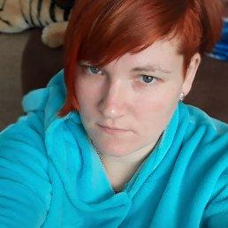ирина, 29 лет, Щучье