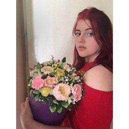 Наталия, 20 лет, Гатчина