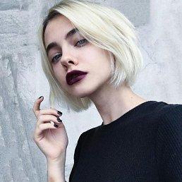 Алина Тарасова, 16 лет, Смоленск
