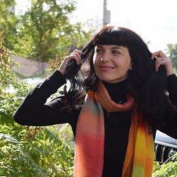 Ольга, 35 лет, Иркутск