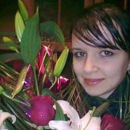 Ольга, 33 года, Иркутск