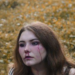 Алиса, 20 лет, Гатчина