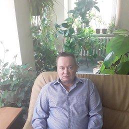 Виктор, 53 года, Серебряные Пруды