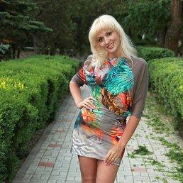 Ксения, 26 лет, Омск
