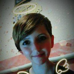 Антонина, 27 лет, Черновцы