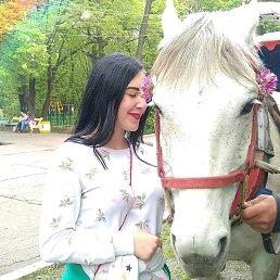 Наталья, 21 год, Горловка