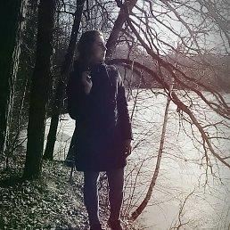 Лариса, 19 лет, Сумы