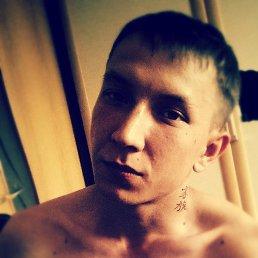 Pavel, 28 лет, Чебоксары