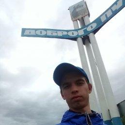 Руденко, 19 лет, Новосибирск
