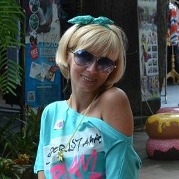 Марина, 43 года, Краснотурьинск