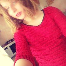 Екатерина, 25 лет, Нехаевская
