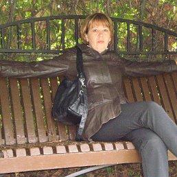 Наталья, 55 лет, Димитровград