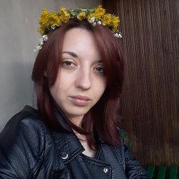 Александра, 32 года, Советск