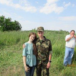 Яна, 17 лет, Минск