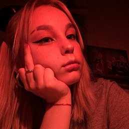 Лиза, 17 лет, Иркутск