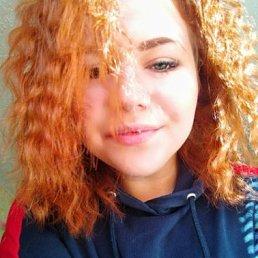 Юлия, 19 лет, Волгоград