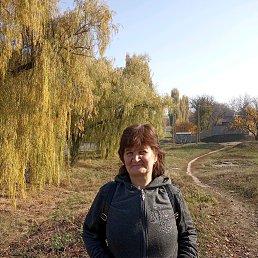 Людмила, 49 лет, Прилуки