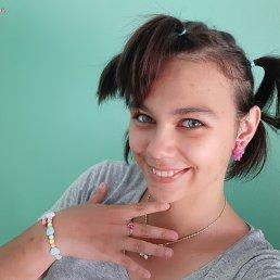 Александра, 16 лет, Оренбург