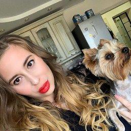 Алина, 29 лет, Ростов-на-Дону