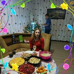 Юлия, 29 лет, Тейково