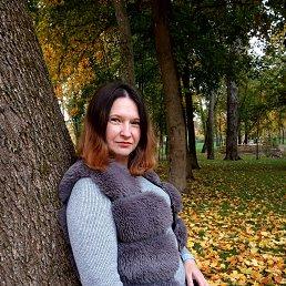 Кира, 39 лет, Иванков