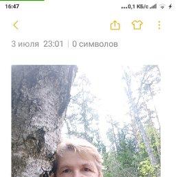 Петровна, 67 лет, Шабо