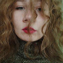 Алина, 21 год, Красноярск