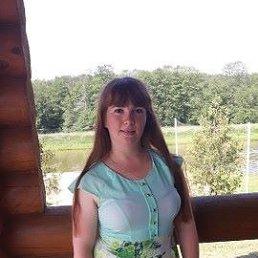 Анастасия, 29 лет, Красная Горбатка