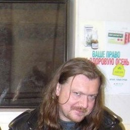 Сергей, 56 лет, Белоозерский