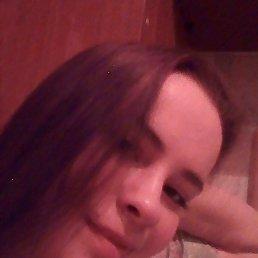 Татьяна, 29 лет, Киров