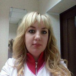 Марина, 27 лет, Киев