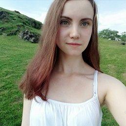 Аня, 20 лет, Нижний Тагил