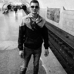 Михаил, 24 года, Павлоград