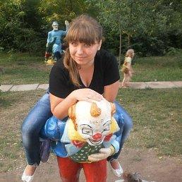 Катя, 24 года, Стаханов