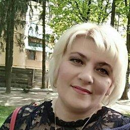 Ірина, 47 лет, Львов