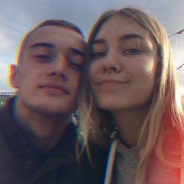 Кристина, 17 лет, Астрахань