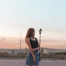 Валерия, 17 лет, Саратов