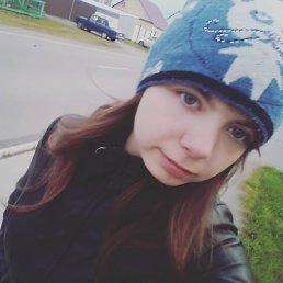 Полина, 17 лет, Тюмень