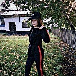 Olga, 21 год, Калманка