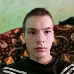 Артем, 20 лет, Полтава