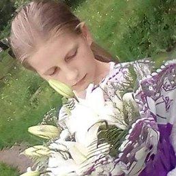 Алинка, 26 лет, Сумы