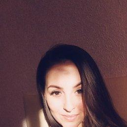 Валентина, 29 лет, Астрахань