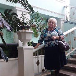Людмила, 23 года, Волгоград
