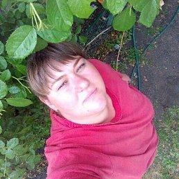 Юлия, 30 лет, Мариуполь