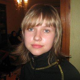 Зинаида, 29 лет, Сыктывкар