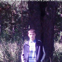 Дмитрий, 23 года, Алтайское