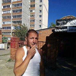 Дмитрий, 35 лет, Вольгинский