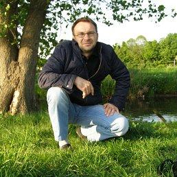 Adalbert, 39 лет, Мукачево