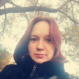 Фото Анастасия, Санкт-Петербург - добавлено 17 октября 2019