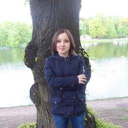 Оксана, 29 лет, Тверь